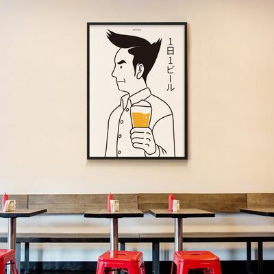 유니크 인테리어 포스터 M 1일 1맥주 생맥주