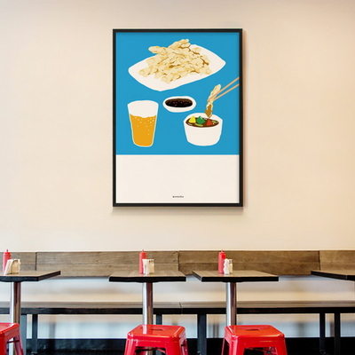유니크 디자인 인테리어 포스터 M 탕수육 맥주 중국