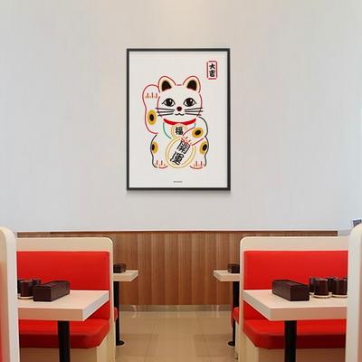유니크 인테리어 디자인 포스터 M 마네키네코2 대길 복고양이