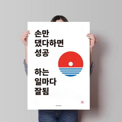 2020년 신년포스터 8종 모음 택1 M 유니크 인테리어 디자인 포스터