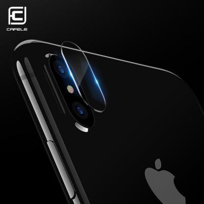 cafele 아이폰 X XS XS맥스 XR 8 7 플러스 카메라 렌즈 강화유리 필름 보호필름 (보호링 증정)