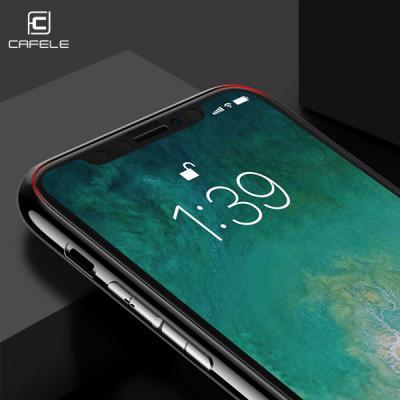 cafele 아이폰 전면 곡면 3D풀커버 강화유리방탄필름 아이폰 XS X 8 7 6S 플러스
