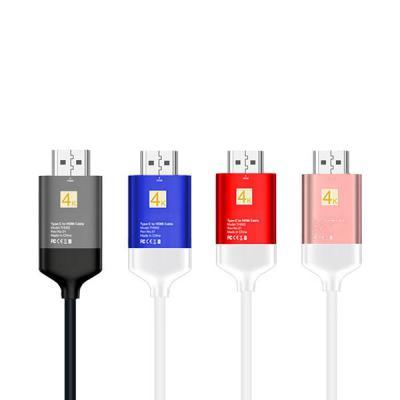 론션 컬러풀 골든 C타입 HDMI 케이블 4K 60Hz 고화질 2M 모니터 TV 빔프로젝트 연결잭