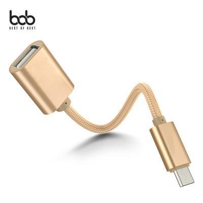 스피딕 메탈 C타입 5핀 USB OTG 젠더 데이터케이블