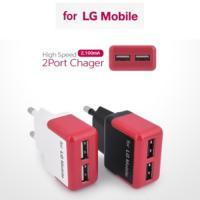 for LG모바일 가정용 USB 2포트 듀얼 충전 어댑터 2.1A