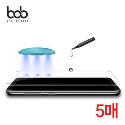 bob 곡면 풀커버 UV 액상 강화유리 필름 5매입 글라스 갤럭시 S10 S9 S8 플러스 노트10 노트9 노트8