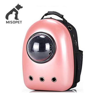 미소펫 반려동물 우주선 백팩 이동 가방 캐리어 강아지 고양이