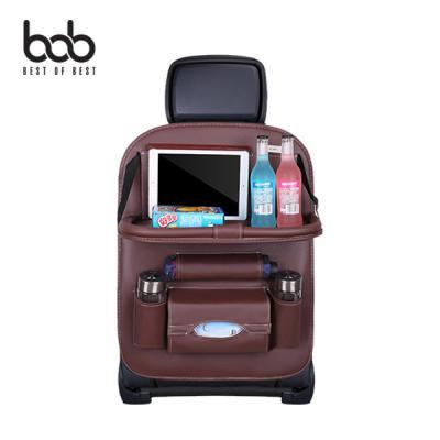 bob 차량용 뒷좌석 트레이테이블 다용도 가죽 멀티 수납 포켓 실내 정리용품 휴지케이스 컵홀더