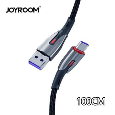 JOYROOM S-M379 조이룸 USB Tpye-C 아이폰8핀 퀵차저 고속충전 데이터케이블 1M 5.5A