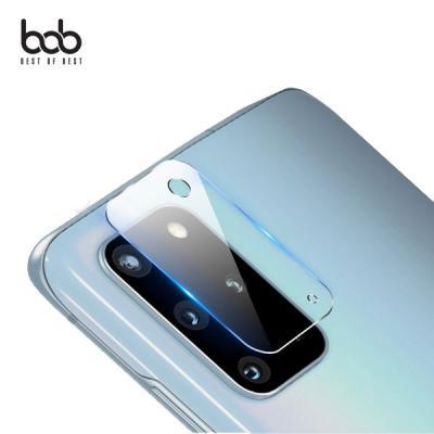 bob 매직쉴드 갤럭시S20 Series 카메라 렌즈 풀커버 강화유리 보호필름 2매입 Plus Ultra S20FE
