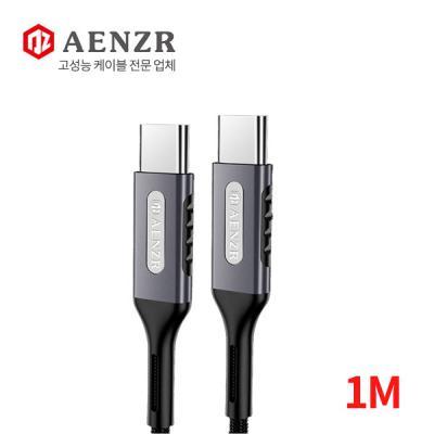 AENZR 팬텀 Type-C to Type-C E-marker 고속 PD충전 데이터케이블 1M 5A 20V 100W