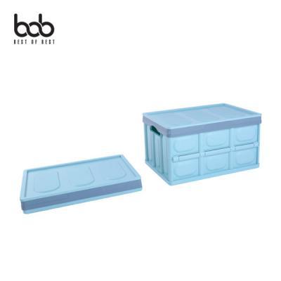 접이식 플라스틱 리빙박스 소형 30L 차량용 가정용 폴딩 수납박스 옷 장난감 식재료 수납함 정리함