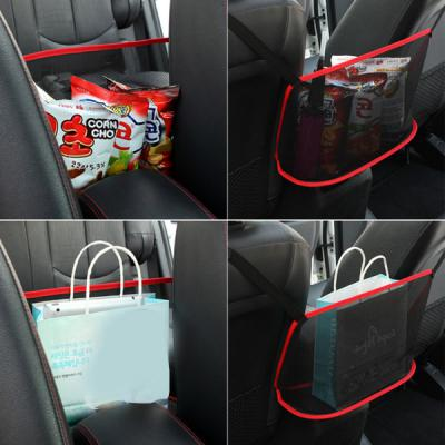 bob 자동차 콘솔박스 뒷좌석 다용도 포켓 수납공간