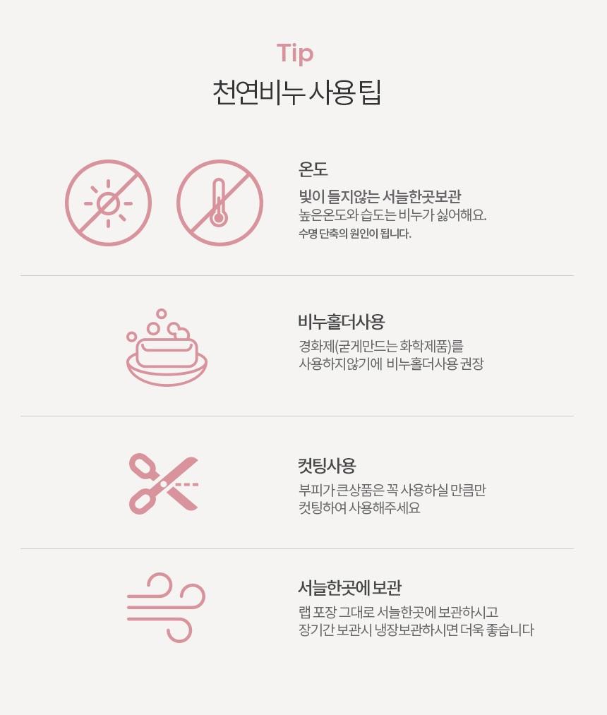 천연비누 컵케이크 비누 생일선물 - 솝오브시티, 4,900원, 클렌징, 비누