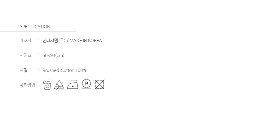 오지 쿠션커버(50x50) - 패브릭포커스, 5,760원, 쿠션커버, 쿠션커버