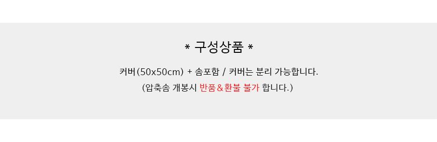 렌토 코듀로이 쿠션커버(솜포함) - 패브릭포커스, 20,520원, 쿠션, 무지/솔리드
