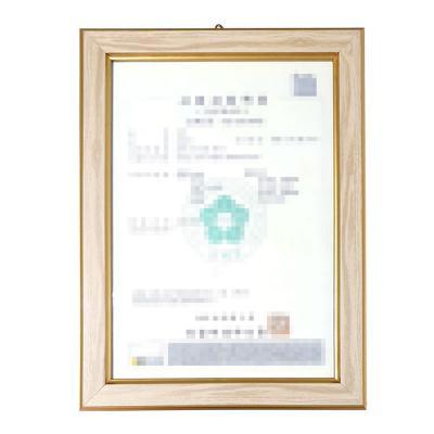 4765 액자(상장,자격증,수료증,사업자등록증,사진 등)