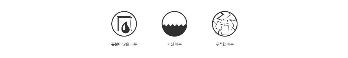 비앤솝 페이셜 솝 - 스윗 블럭 - 비앤솝, 20,000원, 비누, 클렌징바