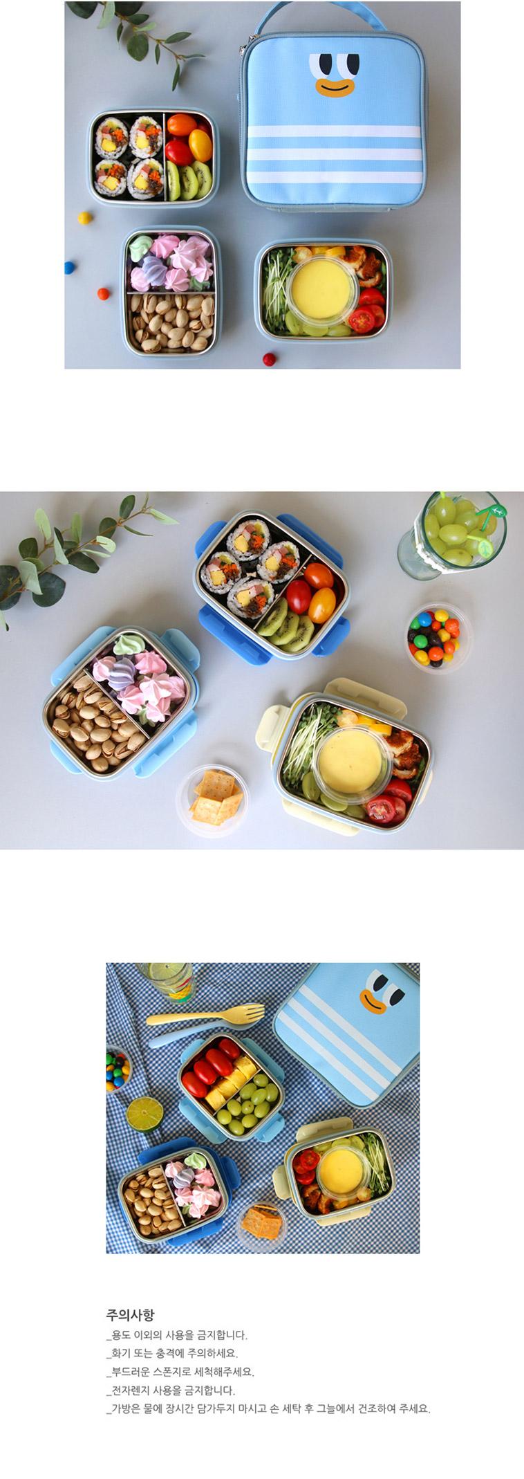 이중스텐도시락+소스통+가방 set 3단 - 올리브티, 26,000원, 피크닉도시락/식기, 피크닉도시락통