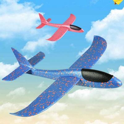 무동력 스티로폼 비행기 에어글라이더