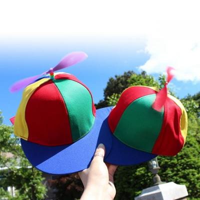 유아동 프로펠러 모자 헬리곱터모자 바람개비모자