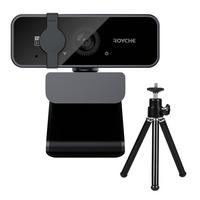 로이체 FHD 웹캠 컴퓨터 화상카메라 RPC-20F