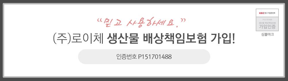 심플한 무소음 무선키보드마우스세트 RX-3500, 3600 - 로이체, 21,000원, 키보드, 무선키보드