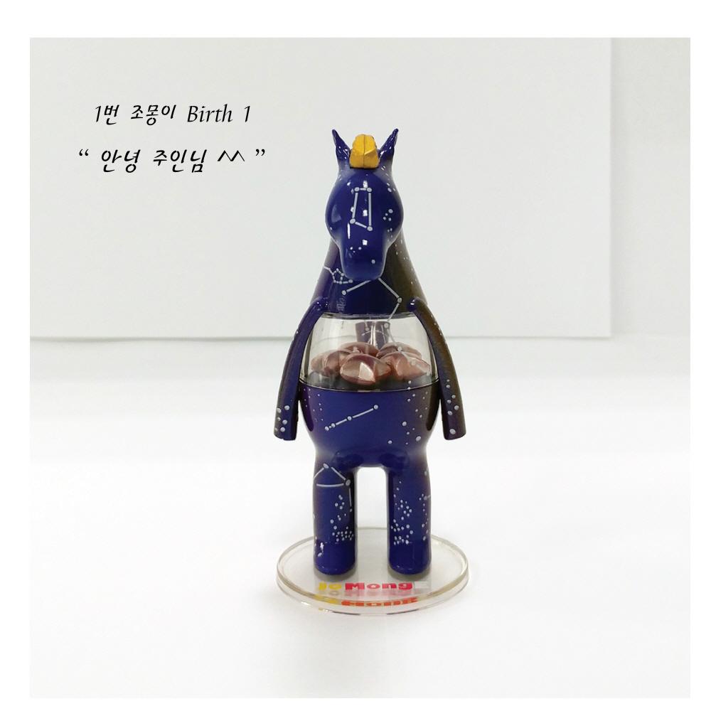 한정판 조몽이 아트토이 - 조몽이, 24,000원, 아시아 피규어, 베어브릭