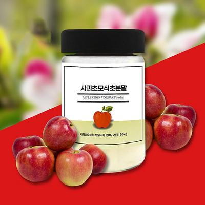 국산 사과 착즙 발효 사과 초모 식초 분말 150g