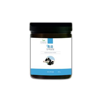 초유단백분말 면역글로불린 프리바이오틱스 250g