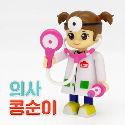 콩순이 의사 피규어 장난감