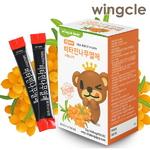 윙클베어 비타민나무열매 50스틱 비타민나무열매추출물분말 100프로