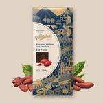 휘태커스 니카라과 에어룸 다크초콜릿 76 블럭 초콜릿 100g
