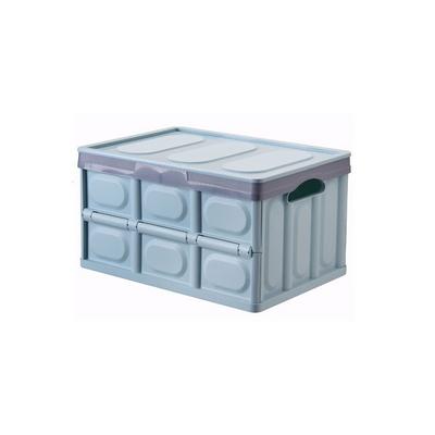 플라스틱 접이식 폴딩박스 (중형)