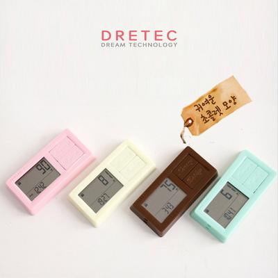 (H-230) 초콜릿모양 만보계