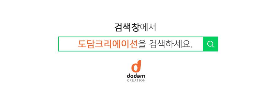 5000 마론 비밀지함필통 20171 - 도담크리에이션, 4,200원, 지함/우드필통, 캐릭터