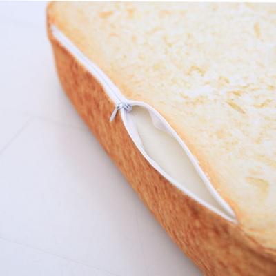 탁펫 식빵 굽는 방석