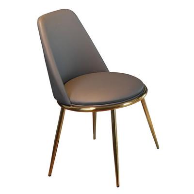 네이든 의자