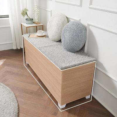 티모 와이드 수납형 의자