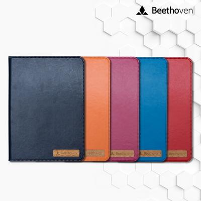 베토벤 갤럭시 탭 S3 9.7 컬러 에디션 케이스