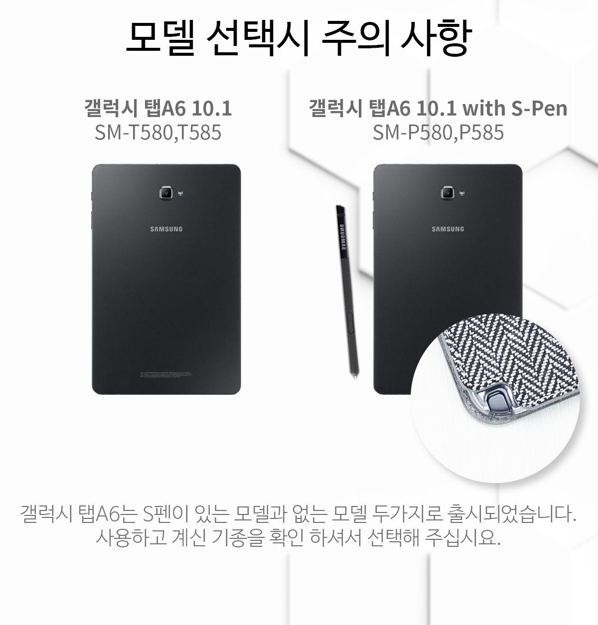 갤럭시 탭A6 10.1 2016 and with S-Pen 천연가죽 케이스 - 베토벤, 69,000원, 케이스, 기타 스마트패드