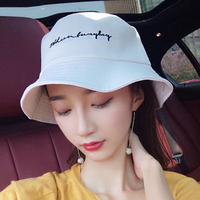 하모니 여성 벙거지 모자 패션모자