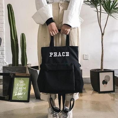 피스업 캔버스 백팩 겸 숄더백 캐주얼 가방