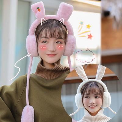 큐리 움직이는 토끼 귀마개 귀도리