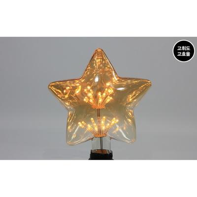LED에디슨램프 눈꽃 3w 별타입