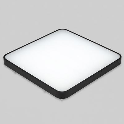 LED방등 심플블랙 50W