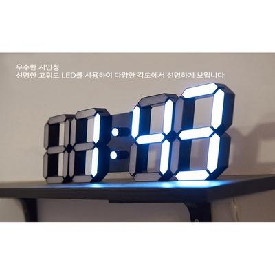 원앤라이트 3D LED벽시계