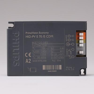 CDM안정기 필립스 HID-PV E 70 s CDM 220-240V 50 60Hz