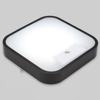 사각 LED센스등 블랙콤비 15w 주광