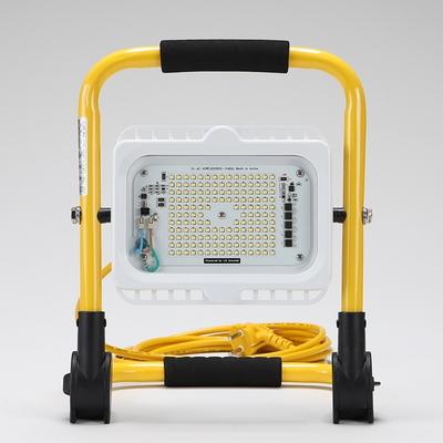 LED투광등 핸디형접이식set